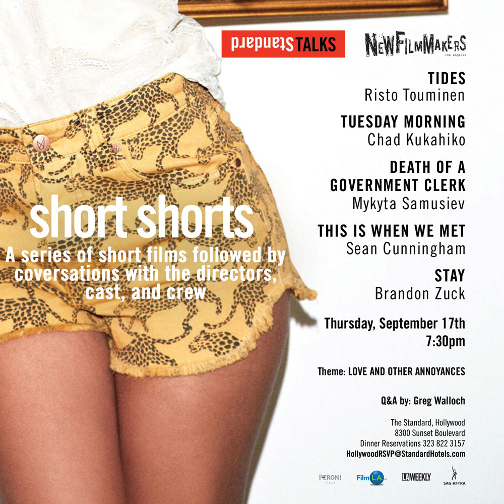 Short_Shorts_Invite_September_2015_Master_F1_1