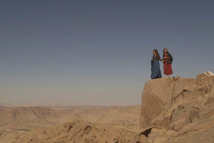 Jebel Banat Thumbnail