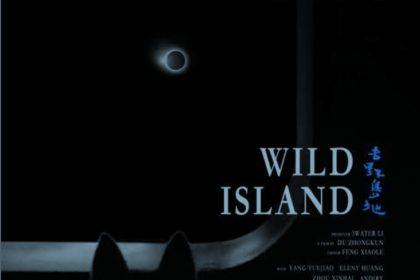 Wild Island (去野岛地) Thumbnail