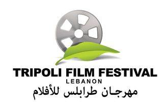 Tripoli Film Festival Logo