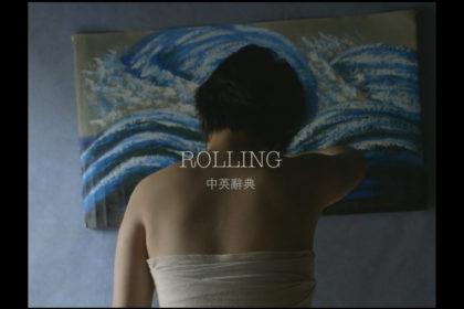 Rolling Thumbnail